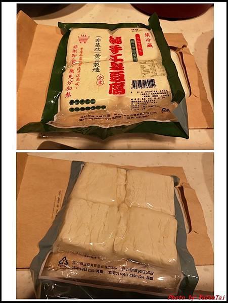 氣炸臭豆腐01.jpg