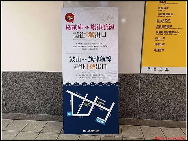 西子灣 高雄展覽館001.jpg