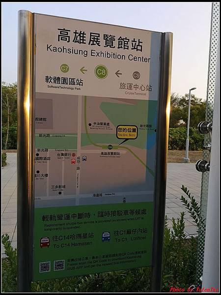 西子灣 高雄展覽館014.jpg