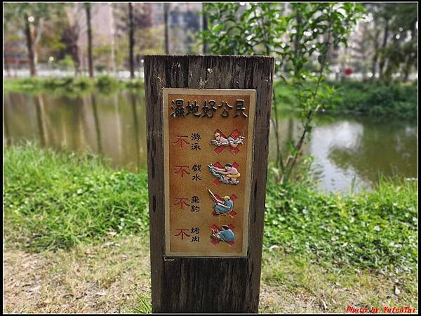 6.大東濕地公園 大東文化藝術中心045.jpg