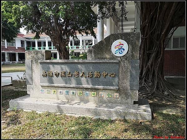 6.大東濕地公園 大東文化藝術中心058.jpg