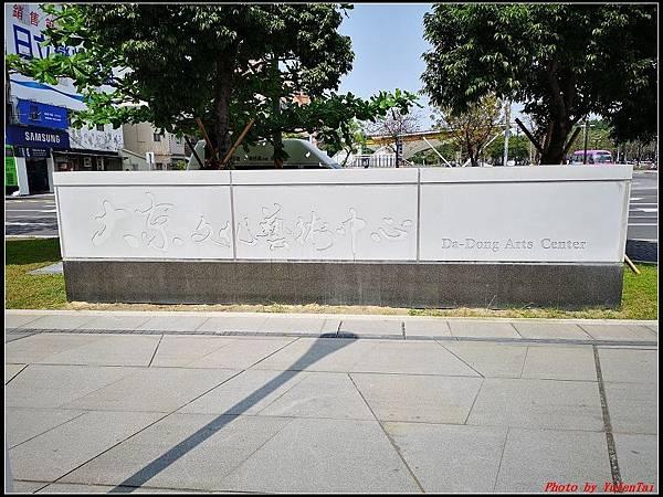6.大東濕地公園 大東文化藝術中心095.jpg