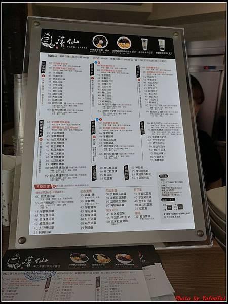 肉圓進彰化肉圓022.jpg