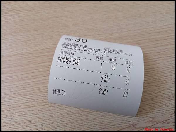 肉圓進彰化肉圓023.jpg