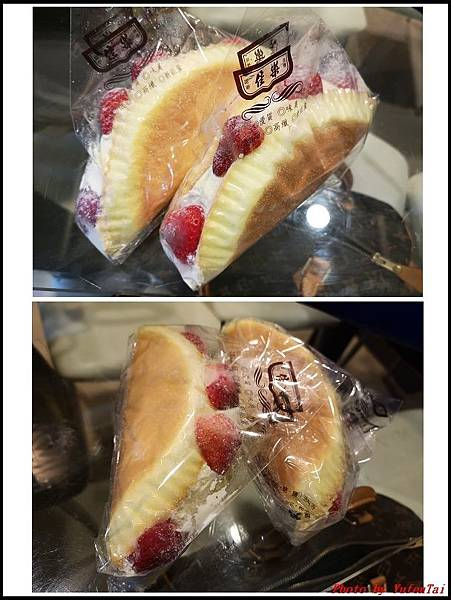 佳樂草莓蛋糕01