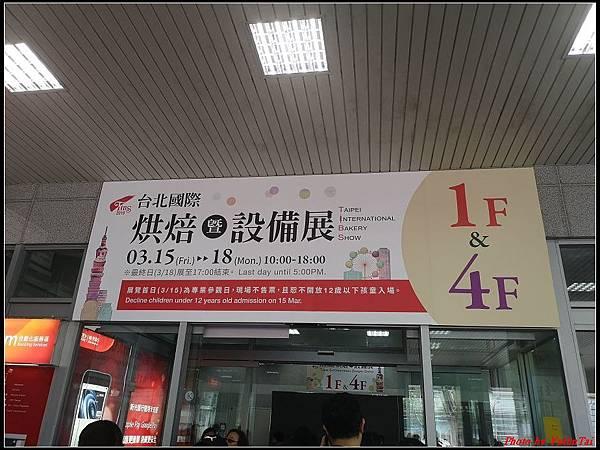 2019年台北南港國際烘焙展01.jpg