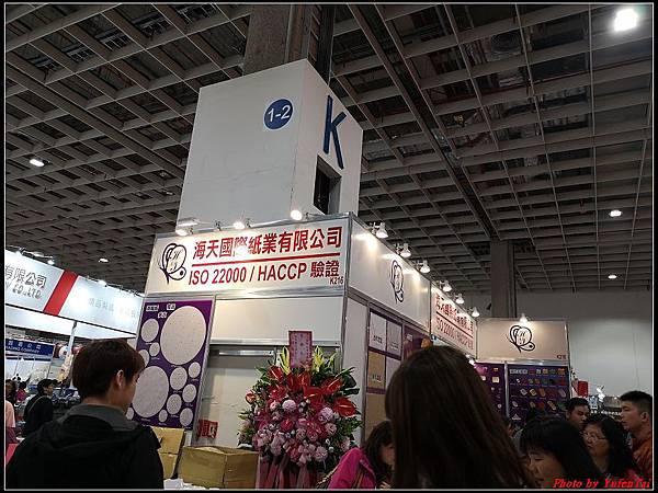 2019年台北南港國際烘焙展06.jpg