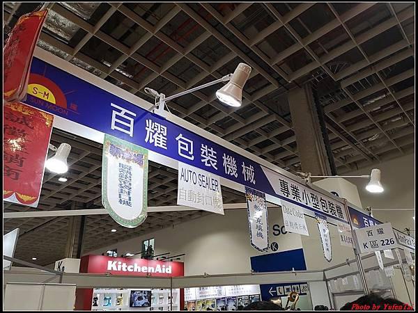 2019年台北南港國際烘焙展14.jpg