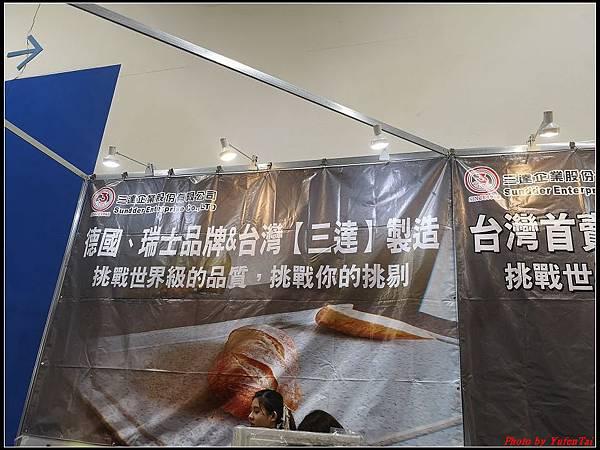 2019年台北南港國際烘焙展17.jpg