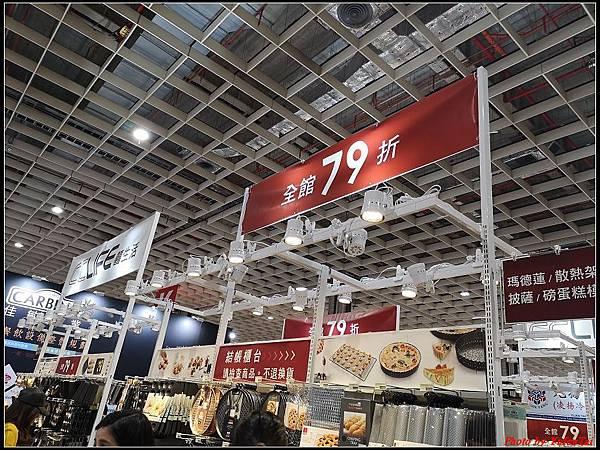 2019年台北南港國際烘焙展28.jpg