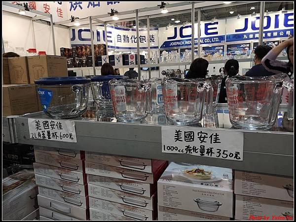 2019年台北南港國際烘焙展45.jpg