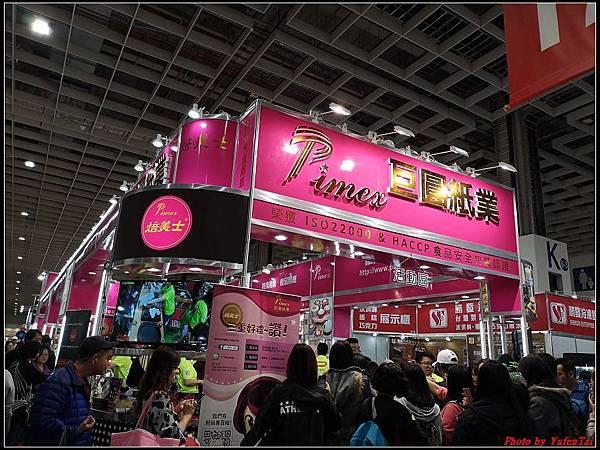 2019年台北南港國際烘焙展52.jpg
