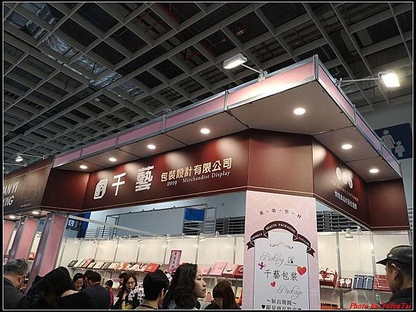 2019年台北南港國際烘焙展54.jpg