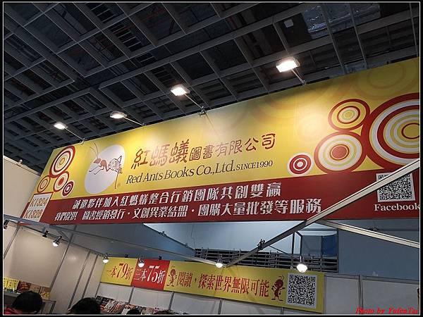 2019年台北南港國際烘焙展55.jpg