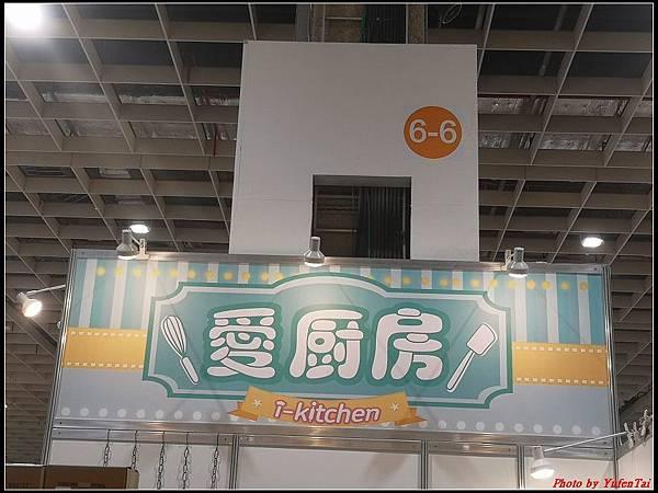 2019年台北南港國際烘焙展66.jpg