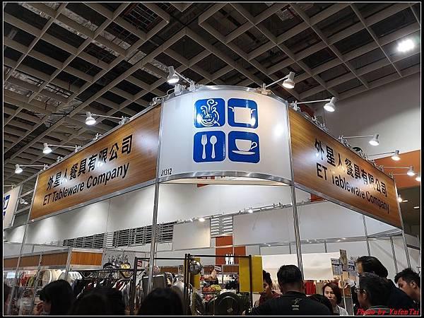 2019年台北南港國際烘焙展73.jpg