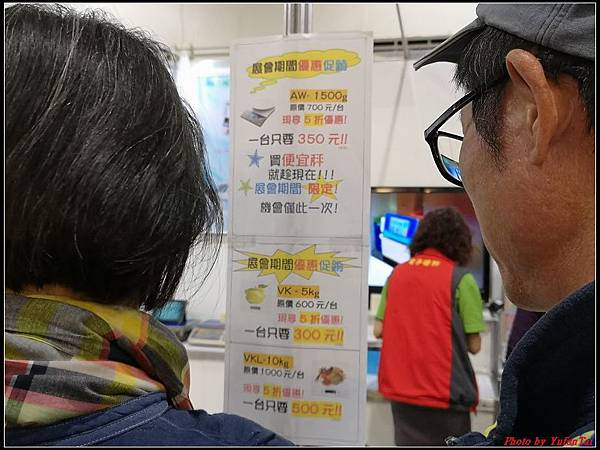 2019年台北南港國際烘焙展74.jpg