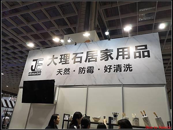 2019年台北南港國際烘焙展82.jpg
