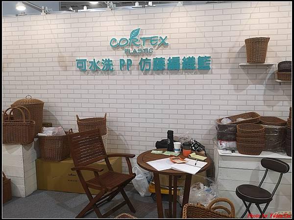 2019年台北南港國際烘焙展92.jpg
