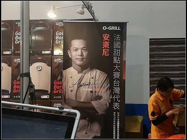 2019年台北南港國際烘焙展97.jpg