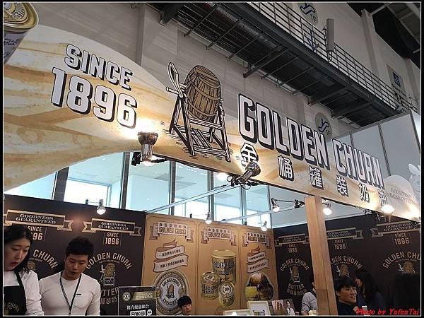 2019年台北南港國際烘焙展104.jpg