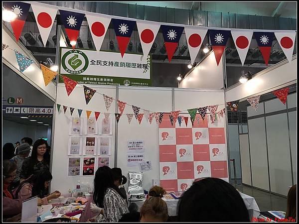 2019年台北南港國際烘焙展108.jpg