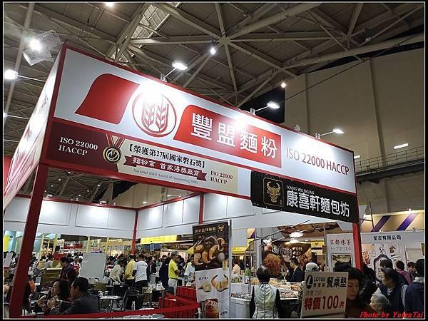 2019年台北南港國際烘焙展125.jpg