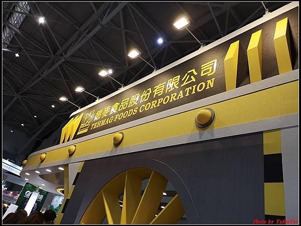 2019年台北南港國際烘焙展128.jpg