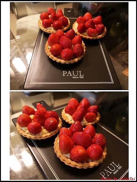 草莓塔07.jpg