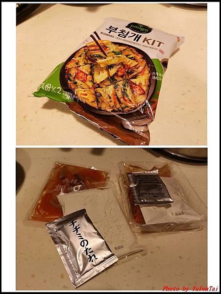 韓式煎餅01.jpg