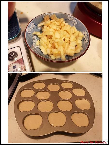 蘋果優格鬆餅002.jpg