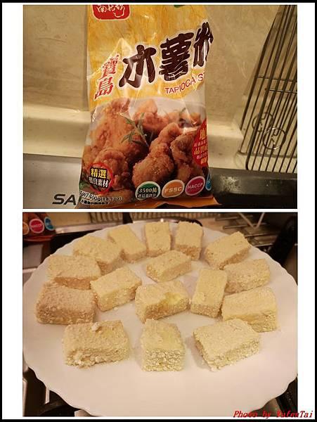 氣炸雞蛋豆腐02.jpg