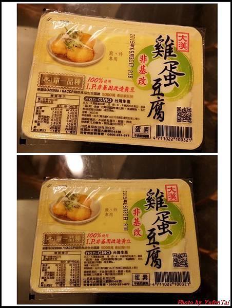 氣炸豆腐01