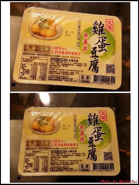氣炸豆腐排骨08.jpg