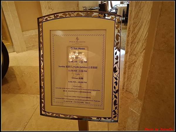 澳門DAY1-2 四季酒店098.jpg