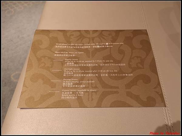 澳門DAY1-2 四季酒店191.jpg