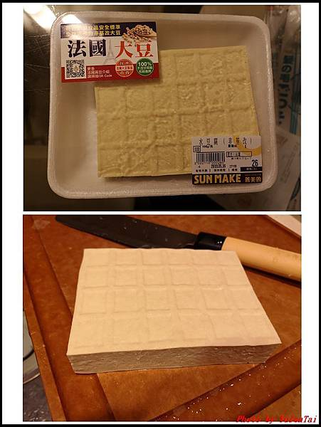水豆腐01.jpg