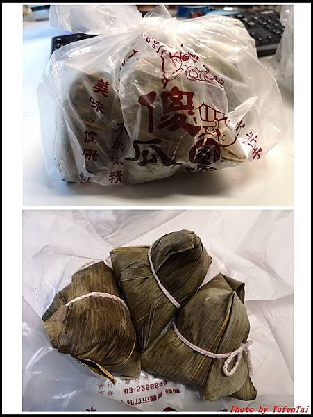 傻瓜肉粽03.jpg