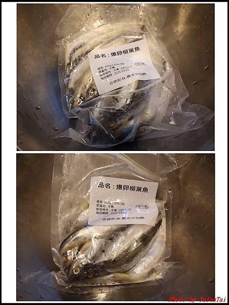 氣炸柳葉魚01.jpg