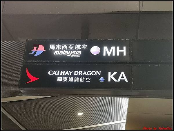 郵輪香港DAY1-啟程0001.jpg