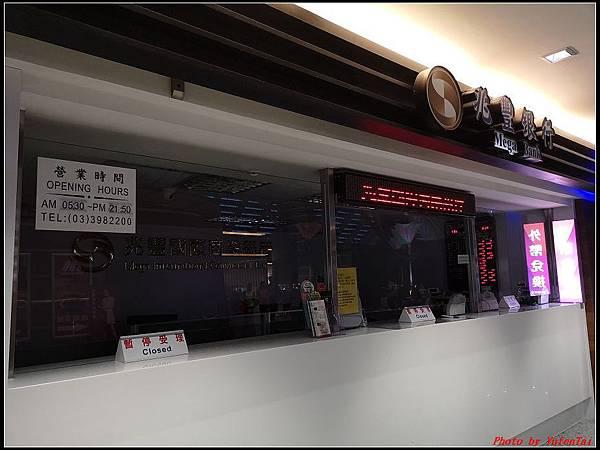 郵輪香港DAY1-啟程0008.jpg