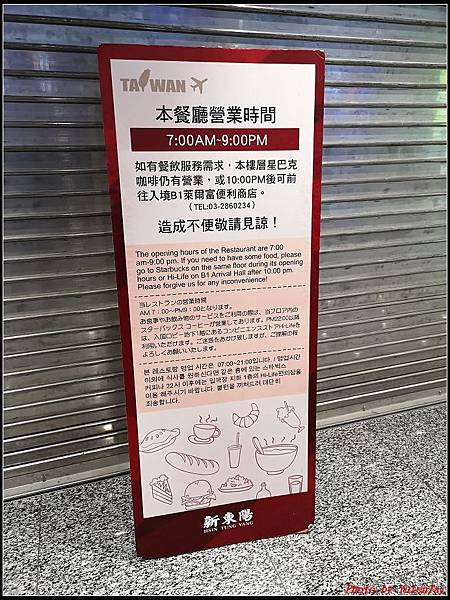 郵輪香港DAY1-啟程0009.jpg