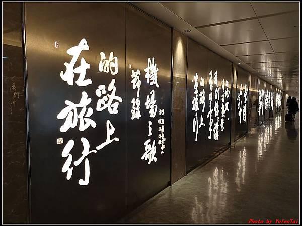 郵輪香港DAY1-啟程0016.jpg