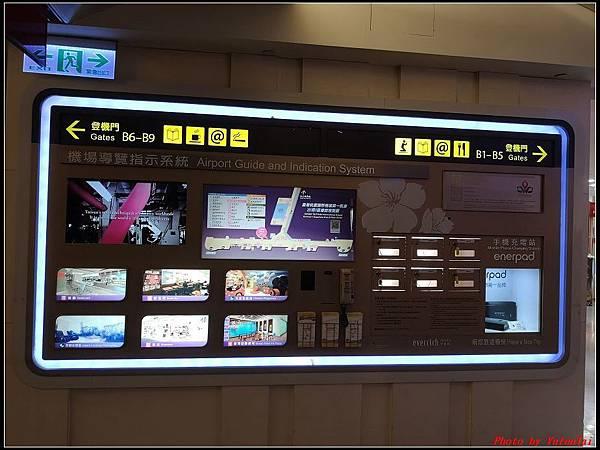 郵輪香港DAY1-啟程0018.jpg