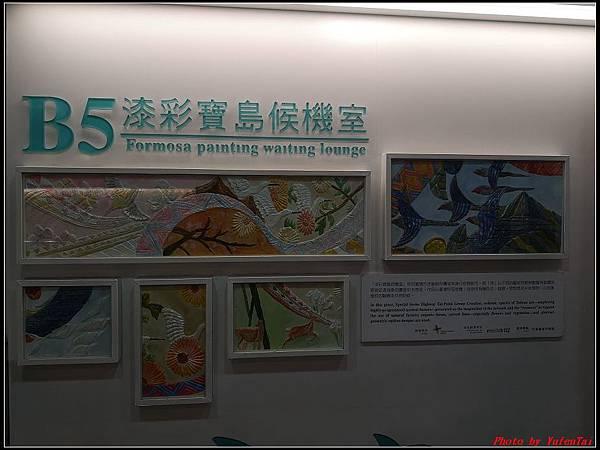 郵輪香港DAY1-啟程0034.jpg