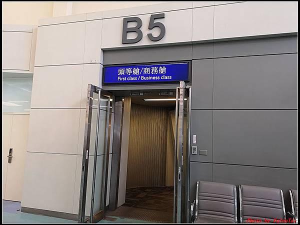 郵輪香港DAY1-啟程0045.jpg