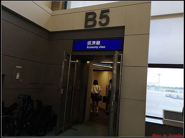 郵輪香港DAY1-啟程0046.jpg