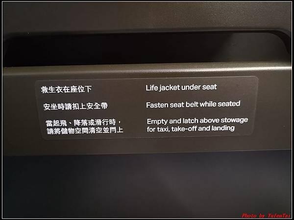 郵輪香港DAY1-啟程0053.jpg