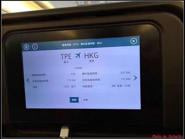 郵輪香港DAY1-啟程0067.jpg