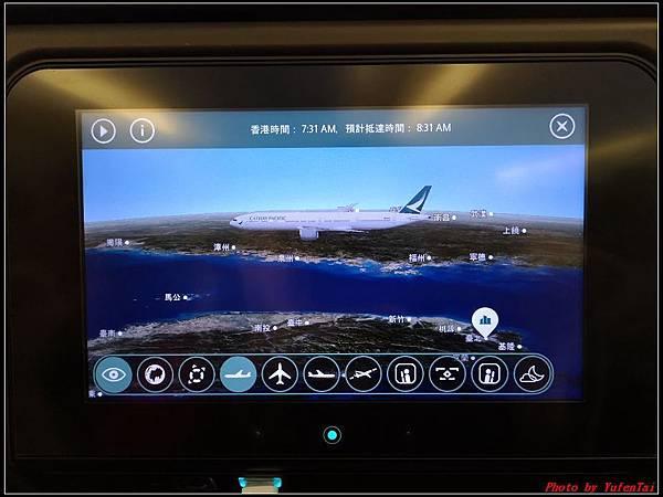 郵輪香港DAY1-啟程0065.jpg